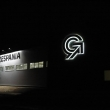 Grespania - Illuminated Letters (3 m in height)